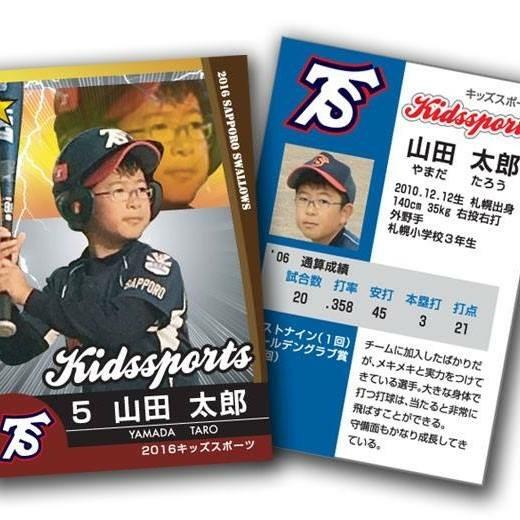 大好評!少年野球カード!